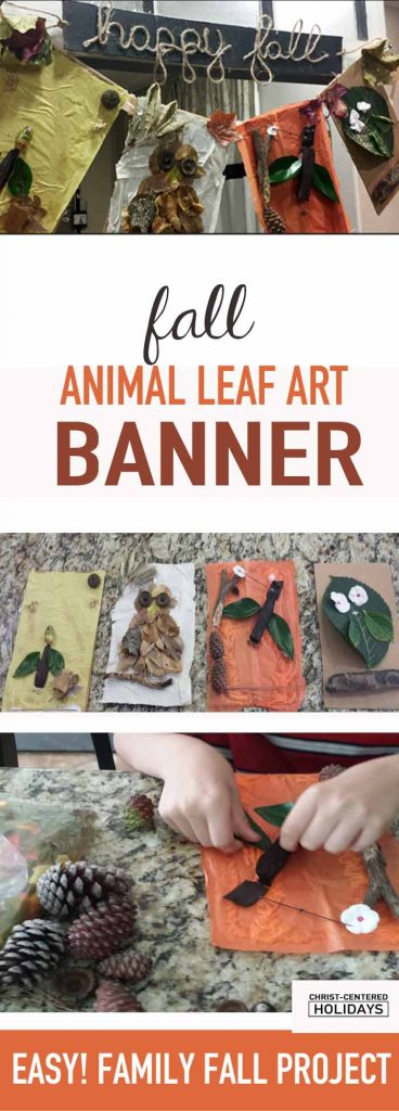 diy fall banner | fall banners | DIY fall banners | leaf art project kids | leaf art projects | leaf art animals | easy fall crafts kids | free fall activities kids | outdoor fall activities kids | fun fall activities kids | fall activities kids | fall crafts kids | fall craft kids | animal leaf art
